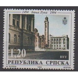 Bosnia and Herzegovina Serbian Republic - 1994 - Nb 30 - Monuments