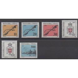Bosnie-Herzégovine République Serbe - 1993 - No 12/17