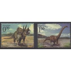 Bosnie-Herzégovine République Serbe - 2009 - No 425/426 - Animaux préhistoriques