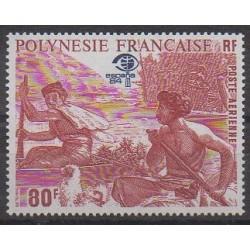 Polynesia - Airmail - 1984 - Nb PA182