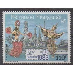 Polynesia - Airmail - 1983 - Nb PA177 - Folklore
