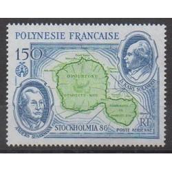 Polynesia - Airmail - 1986 - Nb PA192