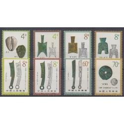 Chine - 1981 - No 2474/2481 - Monnaies, billets ou médailles