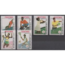 Mozambique - 1991 - No 1201/1206 - Jeux Olympiques d'été