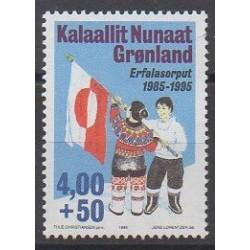 Groenland - 1995 - No 252 - Drapeaux