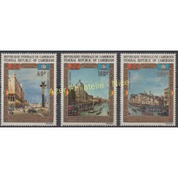 Cameroun - 1972 - No PA197/ PA199 - Peinture