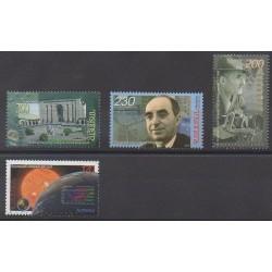 Armenia - 2007 - Nb 561/564