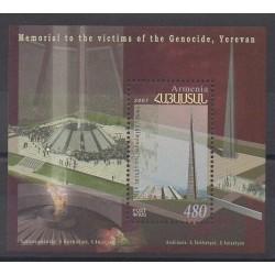 Arménie - 2007 - No BF32 - Droits de l'Homme