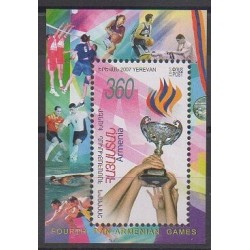 Armenia - 2007 - Nb BF33 - Various sports
