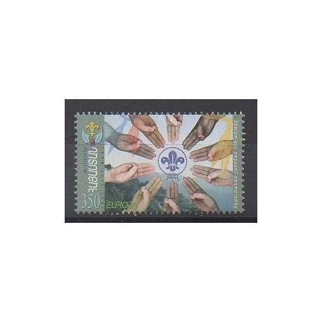 Armenia - 2007 - Nb 549 - Scouts - Europa