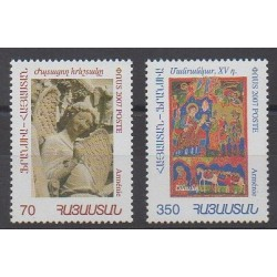 Arménie - 2007 - No 542/543 - Art