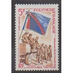Polynésie - 1964 - No 29 - Seconde Guerre Mondiale
