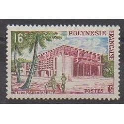 Polynésie - 1960 - No 14 - Service postal - Neuf avec charnière