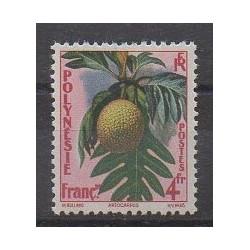 Polynesia - 1958 - Nb 13 - Fruits or vegetables