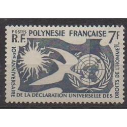 Polynésie - 1958 - No 12 - Droits de l'Homme - Neuf avec charnière