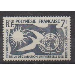 Polynésie - 1958 - No 12 - Droits de l'Homme