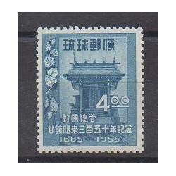 Ryu-Kyu - 1955 - Nb 35