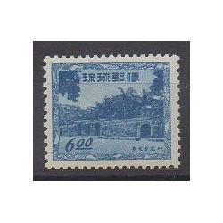 Ryu-Kyu - 1952 - Nb 23