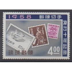 Ryu-Kyu - 1958 - Nb 44 - Stamps on stamps