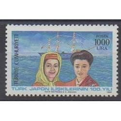 Turquie - 1990 - No 2641