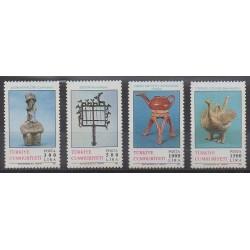 Turquie - 1991 - No 2662/2665 - Art