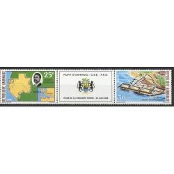 Gabon - 1968- Nb PA 78A - Monuments