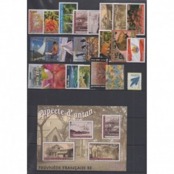 Polynesia - Complete year - 2003 - Nb 682/704A - BF29