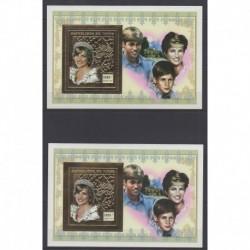 Tchad - 1997 - Diana et ses enfants - Blocs dorés dentelé et non dentelé - Royauté - Principauté