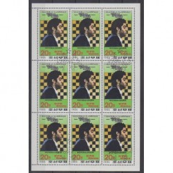 NK - 1986 - Nb F1808 - Chess - Used