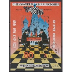 North Korea - 1986 - BI212 - Chess - Used