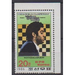 North Korea - 1986 - Nb 1808 - Chess