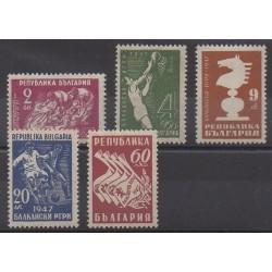 Bulgarie - 1947 - No 539/543 - Échecs - Sports divers