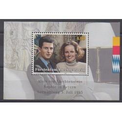 Liechtenstein - 1993 - BF18 - Royauté - Principauté