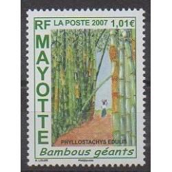 Mayotte - 2007 - No 197 - Arbres