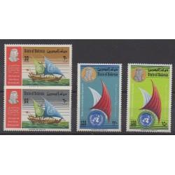 Bahreïn - 1972 - No 187/190 - Navigation - Nations unies