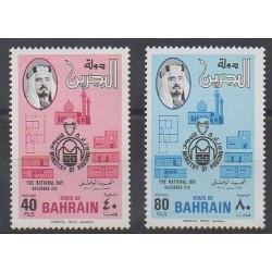 Bahrain - 1976 - Nb 255/256