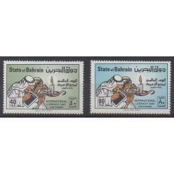 Bahreïn - 1977 - No 267/268 - Littérature