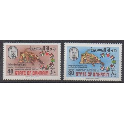 Bahrain - 1977 - Nb 269/270