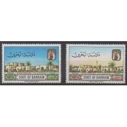 Bahrain - 1983 - Nb 324/325 - Sights