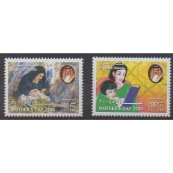 Bahreïn - 2004 - No 757/758