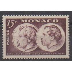 Monaco - 1951 - No 352 - Littérature