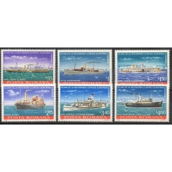 Romania - 1981- Nb 3320/3325 - Boats