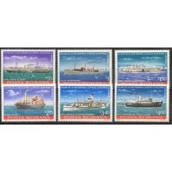Roumanie - 1981- No 3320/3325 - Boats