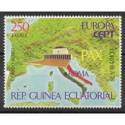 Guinée équatoriale - 1978- No PA 110 - Exposition