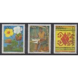 Guinée-Bissau - 1991 - No 579/581 - Artisanat ou métiers