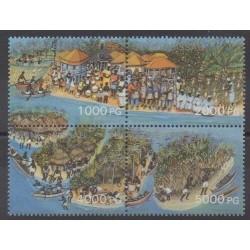 Guinea-Bissau - 1993 - Nb 636/639 - Tourism