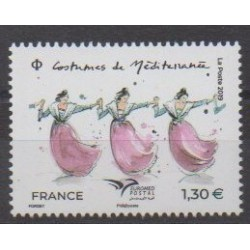 France - Poste - 2019 - No 5339 - Costumes