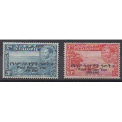 Éthiopie - 1960 - No 352/353