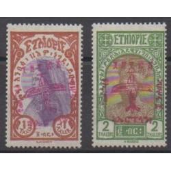 Ethiopia - 1929 - Nb PA8/PA9
