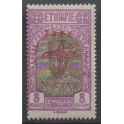 Ethiopia - 1929 - Nb PA7